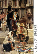 Ruben Franz Leo - the Fan Seller - Austrian School - 19th Century. Редакционное фото, фотограф Artepics / age Fotostock / Фотобанк Лори