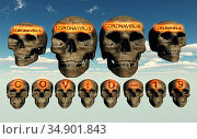 UIG-71096_02_CORONAVIRUS_COVID-19_199A1H. Стоковое фото, фотограф UNIVERSAL IMAGES GROUP / age Fotostock / Фотобанк Лори
