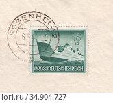 Торпедный катер типа S-26 (Schnellboot-26). Вооруженные силы: День памяти Героев. Почтовая марка Германии 1944 года. Редакционная иллюстрация, иллюстратор александр афанасьев / Фотобанк Лори