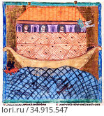 Noah's Ark ( Biblical Hebrew: Tevat Noa?) is the vessel in the Genesis... (2017 год). Редакционное фото, фотограф Pictures From History / age Fotostock / Фотобанк Лори