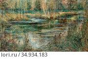 Beck Julia - River Landscape Val-Saint-Martin Normandy - Swedish ... Редакционное фото, фотограф Artepics / age Fotostock / Фотобанк Лори