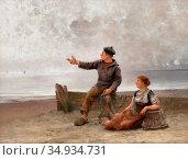 Hagborg August Wilhelm Nikolaus - Fiskarpar VID Kusten - Swedish ... (2020 год). Редакционное фото, фотограф Artepics / age Fotostock / Фотобанк Лори