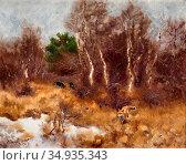 Liljefors Bruno - Forest Landscape with Fox and Hounds - Swedish ... Редакционное фото, фотограф Artepics / age Fotostock / Фотобанк Лори