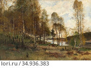 Torna Oscar - Höstlandskap Med Boskap - Swedish School - 19th Century. Редакционное фото, фотограф Artepics / age Fotostock / Фотобанк Лори