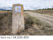 Camino stone west of Astorga, Spain. Walking the Camino. Pilgrimage... Стоковое фото, фотограф Andre Maslennikov / age Fotostock / Фотобанк Лори
