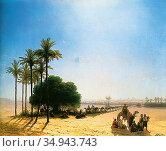Aivazovsky Ivan Constantinovich - Caravan in Oasis. Egypt - Russian... Стоковое фото, фотограф Artepics / age Fotostock / Фотобанк Лори