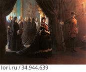 Ghe Nikolay - Catherine II at the Coffin of Empress Elizabeth - Russian... Стоковое фото, фотограф Artepics / age Fotostock / Фотобанк Лори