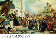 Vereshchagin Vasily Petrovich - Siege of Troise-Sergieva Lavra - ... Стоковое фото, фотограф Artepics / age Fotostock / Фотобанк Лори