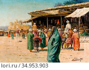Zommer Richard Karlovich - Bauern in Turkmenischer Tracht an Einem... Стоковое фото, фотограф Artepics / age Fotostock / Фотобанк Лори