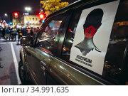 Warsaw, Poland - October 26, 2020: One of the cars that blocked the... Редакционное фото, фотограф Konrad Zelazowski / age Fotostock / Фотобанк Лори