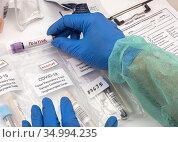 Nurse analyses positive PCR tests of covid-19 in a hospital laboratory... Стоковое фото, фотограф Felipe Caparrós / age Fotostock / Фотобанк Лори
