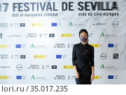 Anna Castillo attends 'La vida era eso' Photocall during 17 Festival... Редакционное фото, фотограф Nacho López / age Fotostock / Фотобанк Лори