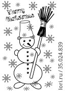 A merry Christmas sign and a snowman with a broom and snowflakes. Greeting card congratulations on Christmas. Black and white vector image. Стоковая иллюстрация, иллюстратор Катерина Белякина / Фотобанк Лори
