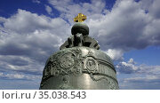 Tsar Bell, Moscow Kremlin, Russia -- also known as the Tsarsky Kolokol, Tsar Kolokol III, or Royal Bell, is a 6.14 metres tall, 6.6 metres diameter bell on display on the grounds of the Moscow Kremlin. Стоковое видео, видеограф Владимир Журавлев / Фотобанк Лори