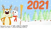 Vector illustration the deer and the snowman. Стоковая иллюстрация, иллюстратор Сергей Антипенков / Фотобанк Лори