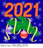 Vector illustration of Christmas branch with balls. Стоковая иллюстрация, иллюстратор Сергей Антипенков / Фотобанк Лори