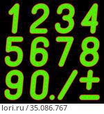 The numbers of lamps on a black background. Стоковая иллюстрация, иллюстратор Сергей Антипенков / Фотобанк Лори