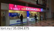 Turkey, Antalya, October 2020. Currency exchange in the Antalya airport building. Редакционное фото, фотограф Мила Демидова / Фотобанк Лори