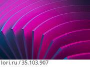 Abstract digital graphic pattern, neon colored sheets. Стоковая иллюстрация, иллюстратор EugeneSergeev / Фотобанк Лори