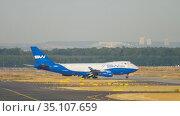 Boeing 747 airfreighter taxiing (2017 год). Редакционное видео, видеограф Игорь Жоров / Фотобанк Лори