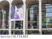 The Metropolitan Opera Opening Night live in HD simulcast of the ... Стоковое фото, фотограф Sergi Reboredo / age Fotostock / Фотобанк Лори