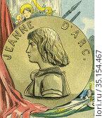 Old color lithography portrait of Joan of Arc. Jeanne d'Arc (1412... Стоковое фото, фотограф Jerónimo Alba / age Fotostock / Фотобанк Лори
