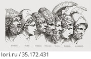 The heroes of Troy. After a work by an unidentified artist in A Pictorial... Редакционное фото, фотограф Classic Vision / age Fotostock / Фотобанк Лори
