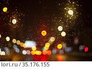 Вечерние огни. Город ночью. Стоковое фото, фотограф Victoria Demidova / Фотобанк Лори
