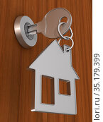 key and trinket house on wooden background. 3d illustration. Стоковая иллюстрация, иллюстратор Ильин Сергей / Фотобанк Лори