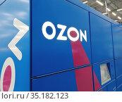 Ячейки шкафа пункта выдачи товаров ozon. Редакционное фото, фотограф Юлия Юриева / Фотобанк Лори