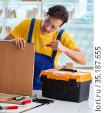 Furniture carpenter working in the workshop. Стоковое фото, фотограф Elnur / Фотобанк Лори
