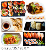 Deliciously japanese dishes with fish, meat and vegetables. Стоковое фото, фотограф Яков Филимонов / Фотобанк Лори