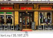Gran Cafe Zaragoza, Calle Alfonso I, historic center of Zaragoza, ... Стоковое фото, фотограф Danuta Hyniewska / age Fotostock / Фотобанк Лори