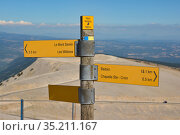 Signage signs at the top of the mountain Mont Ventoux in Provence. Стоковое фото, фотограф Ирина Аринина / Фотобанк Лори