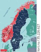 Norway country detailed editable map. Стоковая иллюстрация, иллюстратор Jan Jack Russo Media / Фотобанк Лори