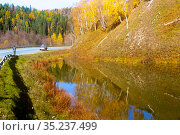 a small lake near the village of Berdagulovo on an autumn sunny day. Стоковое фото, фотограф Акиньшин Владимир / Фотобанк Лори