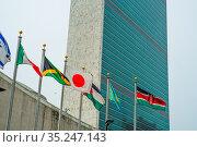United Nations Headquarters (New York, USA). Shooting Location: New... Стоковое фото, фотограф Zoonar.com/Makoto Honda / easy Fotostock / Фотобанк Лори
