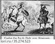 Assyrian mythology, editeur abrege de l'histoire universelle 1850. Стоковое фото, фотограф Louis Bertrand / age Fotostock / Фотобанк Лори