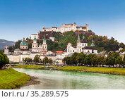 View of Salzburg and the fortress Hohensalzburg. Austria (2012 год). Стоковое фото, фотограф Наталья Волкова / Фотобанк Лори