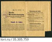 Europa, Deutschland, Schlesien, Neuguth Kreis Guhran , Zeit des 2... Редакционное фото, фотограф Historisches Auge Ralf Feltz / age Fotostock / Фотобанк Лори