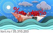 Бумажный кораблик из российской банкноты с символами процентов плывет по волнам океана. Стоковая анимация, видеограф WalDeMarus / Фотобанк Лори
