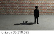 Human anchor as trench in own shadow 3d illustration. Стоковая иллюстрация, иллюстратор Евгений Забугин / Фотобанк Лори