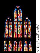 Vitrail. Eglise Notre-Dame du Perpetuel Secours. Paris. Ile-de-France... Стоковое фото, фотограф Catherine Leblanc / easy Fotostock / Фотобанк Лори