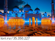 Sheikh Zayed Grand Mosque in Abu Dhabi, United Arab Emirates after... Стоковое фото, фотограф Zoonar.com/monticello / easy Fotostock / Фотобанк Лори