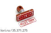 Best buy. The stamp and an imprint. Стоковая анимация, видеограф WalDeMarus / Фотобанк Лори