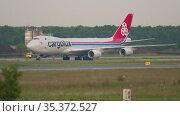 Boeing 747 Cargolux taxiing. Редакционное видео, видеограф Игорь Жоров / Фотобанк Лори