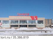 Тамбовский автовокзал. Редакционное фото, фотограф Дмитрий Неумоин / Фотобанк Лори
