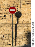 no entry warning road sign, round red circle with white bar. Стоковое фото, фотограф Константин Лабунский / Фотобанк Лори