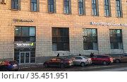 Вывески Аптека и поликлиника Будь Здоров на фасаде, над входом в здание. Редакционное видео, видеограф Кекяляйнен Андрей / Фотобанк Лори