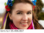Portrait of a smiling woman looking at the camera. Стоковое фото, фотограф Владимир Ушаров / Фотобанк Лори